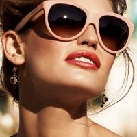 5c60a519947eb Ópticas Itamaraty - Tudo em óculos